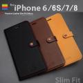 LIM'S iPhone8 iPhone7 iPhone 8 7 PLUS iPhone6S iPhone6 本革 手帳型 レザー ケース 6S 6 アイフォン7 アイフォン6S iPhone8PLUS iPhone7ケース iPhone8ケース アイフォン8 手帳 手帳型ケース ブランド スマホケース カバー バンパー ストラップホール おしゃれ