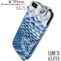 iPhone SE iPhone5S iPhone5 LIM'S 本革 レザー ケース 5S 5 レザーケース カバー アイフォン5S バンパー アイフォン5 iPhoneSE ブランド 革 ストラップ ストラップホール スマホ スマホケース アイフォン スマホカバー おしゃれ かわいい ストラップホール付 シンプル