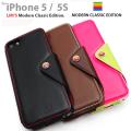iPhone SE iPhone5S iPhone5 iPhone5C LIM'S 本革 レザー ケース iPhone 5S iPhoneSE 5C 5 レザーケース カバー アイフォン5S アイフォン5C バンパー アイフォン5 ブランド 革 ストラップ ストラップホール スマホケース アイフォン おしゃれ ストラップホール付