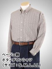 ベージュ柄ボタンダウンシャツ