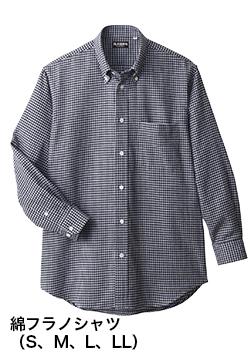 冬にぴったりのカジュアルアイテム「綿フラノシャツ」