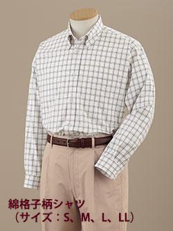 優しい着心地の「綿格子柄シャツ」