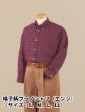 冬にぴったりのカジュアルアイテム「格子柄フラノシャツ(エンジ)」