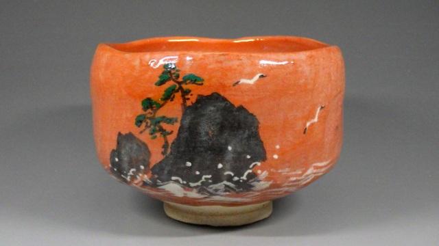 和楽(京都楽焼 赤楽松島抹茶茶碗)