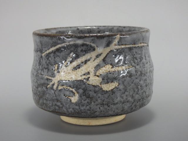 伊藤真山(美濃焼鼠志野抹茶茶碗)