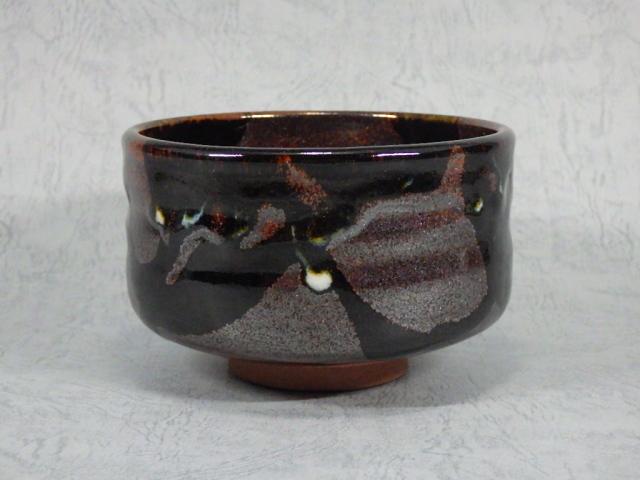 清水正次(京都鉄釉抹茶茶碗)