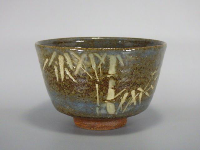 平安五祥(京都竹絵抹茶茶碗)