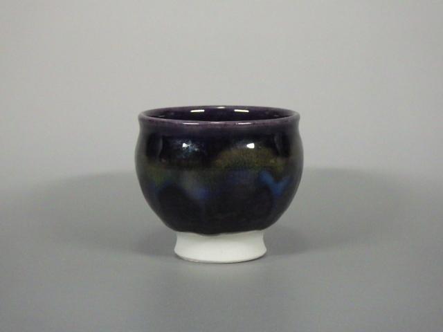 森澤昭三(九谷焼ぐい飲み)