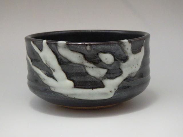 福智窯(福岡 豊前方城抹茶茶碗)