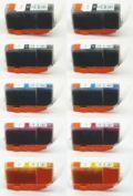 キャノンBCI-320/321★スーパー低価格互換インク・限定補償品★10本お好みセット【送料無料】