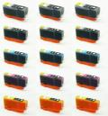 キヤノン BCI-325 326 互換●安心サポート付 15本お好みセット 【送料無料】