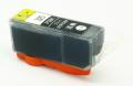 キヤノン BCI-325PGBK ブラック 顔料黒 互換●安心サポート付
