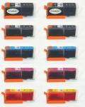 キヤノン BCI-370XLPGBK BCI-371XL BK C M Y 大容量 10個お好みセット 互換 ★スーパー低価格 【送料無料】