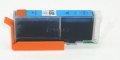 キヤノン BCI-371XLC シアン 大容量 互換 ★スーパー低価格