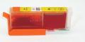 キヤノン BCI-371XLY イエロー 大容量 互換 ★スーパー低価格