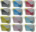 エプソン IC6CL50 互換●安心サポート付 色が選べるお好み12本セット 【送料無料】