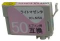 エプソン ICLM50 ライトマゼンタ 互換●安心サポート付