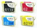エプソン IC4CL6162 互換●安心サポート付 4本お好みセット 【送料無料】