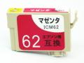 エプソン ICM62 マゼンタ 互換●安心サポート付