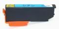 エプソンICC70L シアン 増量Lタイプ●互換インク 安心サポート付