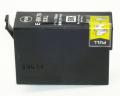 エプソン ICBK78 黒ブラック 大容量 互換★スーパー低価格 代替補償付