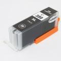 キヤノン互換 BCI-380XLPGBK 顔料ブラック 大容量
