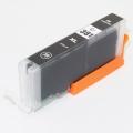 キヤノン互換 BCI-381XLBK 黒ブラック 大容量 単品