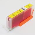 キヤノン互換 BCI-381XLY イエロー 大容量 単品