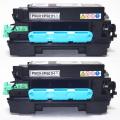リコー P500H ◆2個セット 互換トナー 大容量Hタイプ IP500SF P500 P501 安心代替補償 送料無料
