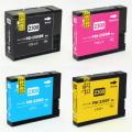 キヤノン PGI-2300XL(BK/C/M/Y) 大容量 4個お好みセット 互換★スーパー低価格【送料無料】