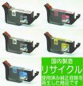 キャノンBCI-325 326 高品質◆リサイクルインク5色セット【送料無料】