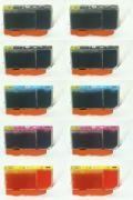 キャノンBCI-325/326★スーパー低価格互換インク・限定補償品★10本お好みセット【送料無料】