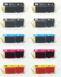 キヤノン BCI-370XLPGBK BCI-371XL BK C M Y 大容量 10個お好みセット 互換 ●安心サポート付 【送料無料】