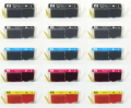 キヤノン BCI-370XLPGBK BCI-371XL BK C M Y 大容量 15個お好みセット 互換 ●安心サポート付 【送料無料】