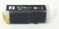 キヤノン BCI-370XLPGBK 顔料黒 大容量 互換 ●安心サポート付
