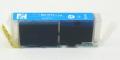 キヤノン BCI-371XLC シアン 大容量 互換 ●安心サポート付