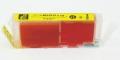 キヤノン BCI-371XLY イエロー 大容量 互換 ●安心サポート付