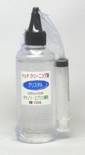 大容量100mL 印字ヘッドクリーニング液◆クリスタル◆(エプソン・キャノン兼用)