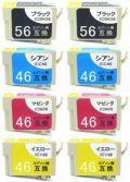 エプソンIC4CL56●互換インク 安心サポート付●8本セット【送料無料】