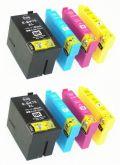 エプソンIC4CL75★スーパー低価格大容量互換インク・代替補償付★8個セット【送料無料】