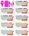 エプソンIC6CL70L★スーパー低価格互換インク・限定補償品★9個お好みセット【送料無料】