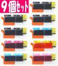 エプソンIC6CL80L 増量Lタイプ お好み9個セットスーパー低価格互換インク★限定補償品【送料無料】
