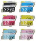 エプソン IC6CL32 互換●安心サポート付 お好み6色セット 【送料無料】BKCMYLCLM 色が選べる。
