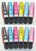 エプソン互換 ITH-6CL ★スーパー低価格 12個お好みセット 【送料無料】EP-709A EP-710A EP-810AB EP-810AW 用