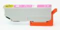 エプソンICLM70L ライトマゼンタ 増量Lタイプ ★スーパー低価格互換インク・限定補償品