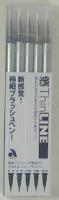 彩 ThinLINE 5色セット(特別価格)