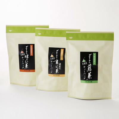【お徳用】プレミアムティーバッグ(煎茶・抹茶入玄米茶・ほうじ茶/各30パック)