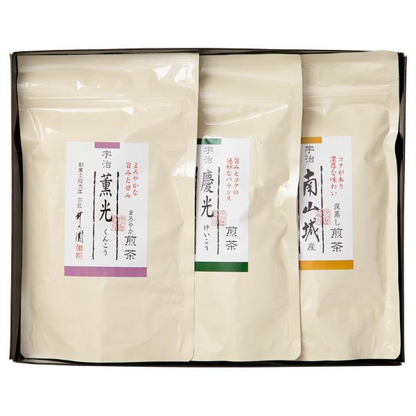 【お徳用】宇治煎茶詰合せ(慶光・薫光・南山城/各135g)