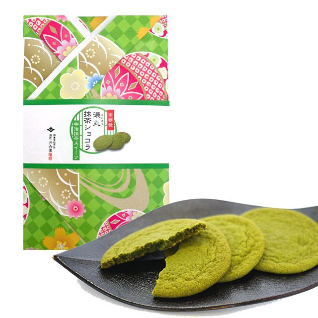 【メール便送料無料】濃丸抹茶ショコラ(3個入り) 着物シリーズ