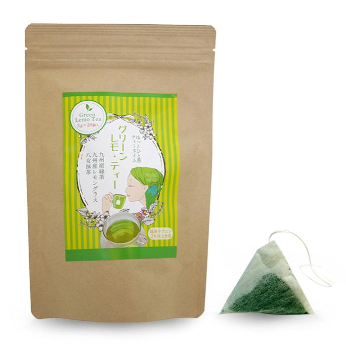 【新商品】グリーン レモ・ティー(ティーバッグ 3g×20P)